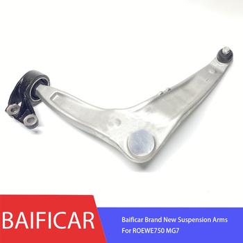 Baificar marka nowość zawieszenie ramiona dla ROEWE750 MG7 tanie i dobre opinie