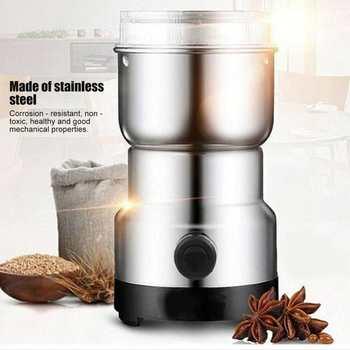 Stal nierdzewna elektryczna przyprawa kawy nakrętka ziarna młynek do ziół kruszarka młyn Blender narzędzie kuchenne młynek do kawy tanie i dobre opinie Ashata CN (pochodzenie) Coffee Grinder Grain Grinder Grinding Tool