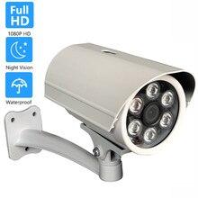 4.0MP 2MP AHD 카메라 보안 비디오 감시 야외 카메라 비바람에 견디는 HD CCTV 카메라 4MP 6 * 어레이 라이트 50M 야간 투시경