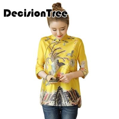 2020 Chinese Vintage Qipao Tops Silk Chinese Traditional Cheongsam Shirt Handmade Phoniex Printing Women Qipao Tang Suit Blouse