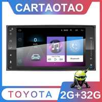 2din Android 8.1 Universele Auto DVD voor Toyota Corolla Camry Crown RAV4 Auto Radio GPS Navigatie Bluetooth WiFi Multimedia Speler