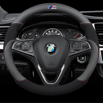 Genuine Leather Car Steering Wheel Cover 15 inch/38cm for BMW F01 F06 F10 F15 F16 F20 F21 F25 F26 F30 F32 F80 F82 F11 G01 F22 steering wheel shifter paddle for bmw f20 f22 f30 f32 f48 f25 f26 car dial shift paddle steering gear paddle aluminum alloy pick