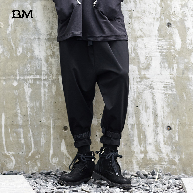 Men New Japan Style Loose Casual Pant Male Hip Hop Streetwear Punk Style Cross Trousers Harem Pant Joggers Sweatpants
