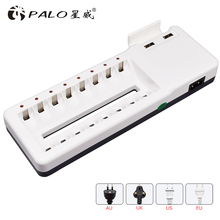 Palo new 8 lots fast battery charger 2 Socket USB high quality battery charger for NI-CD NI-MH AA AAA rechargeable batteries цена в Москве и Питере