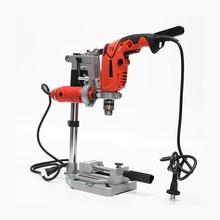Suporte de broca elétrica 400mm suporte de perfuração moedor rack braçadeira bancada imprensa suporte braçadeira moedor madeira ferramenta rotativa
