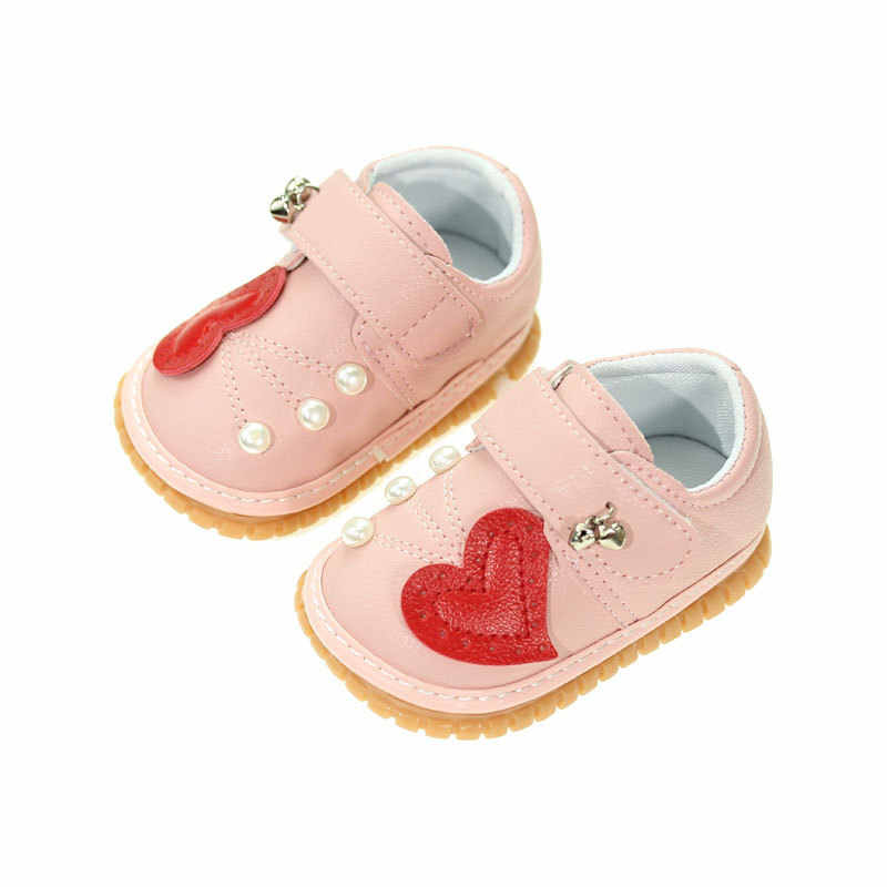 Insole 11.5 13.5cm New Girl Baby