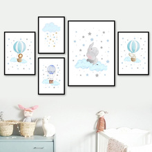 nordic handmade baby room nursery star garlands christmas kids room wall decorations photography props best gifts Blue Elephant Lion Star Cloud Nursery Wall Art Canvas Painting Nordic Posters And Prints Wall Pictures For Baby Kids Room Decor