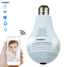 SaleINQMEGA-Luz LED de 360 grados, 1080P, inalámbrica, panorámica, seguridad del hogar, WiFi, Bombilla de ojo de pez CCTV, cámara IP para lámpara, Audio de dos vías