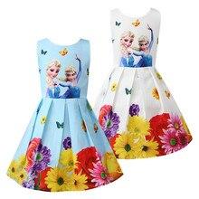 Kids Dress Children Clothes Snow-Queen Elsa Birthday-Party Girl Baby Vestidos Ice-Snow