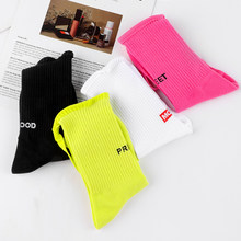 New Women Fashion Harajuku Hip Hop Socks Funny Japan Socks Cool Cotton Ins Solid Color Trend Letter Neon Socks Gift(China)