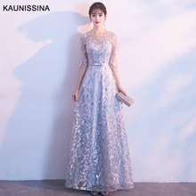 KAUNISSINA Luxury Elegant Half Sleeve Evening Dresses Women A-line Beading Floor Length Gowns Formal Robe Proms
