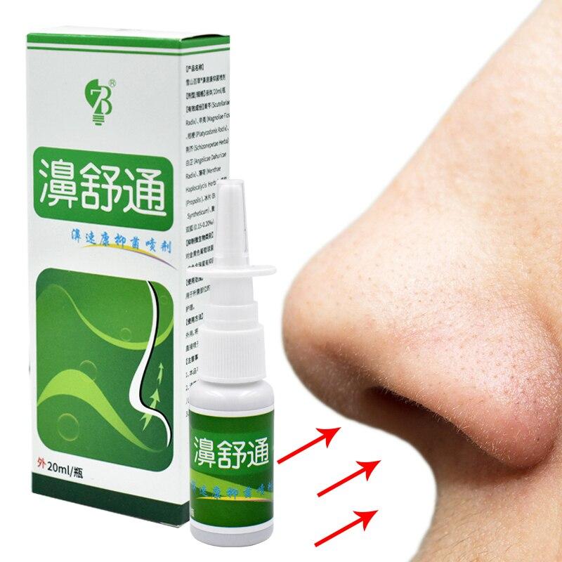 Натуральный спрей из трав, медицинский спрей для носа от ринита и синусита, делает нос более комфортным и хорошим эффектом