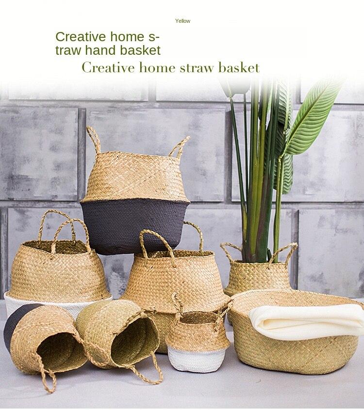 Wicker Storage Pot Kitchen Utensils Office Pens Cafes Straw Storage Round Basket