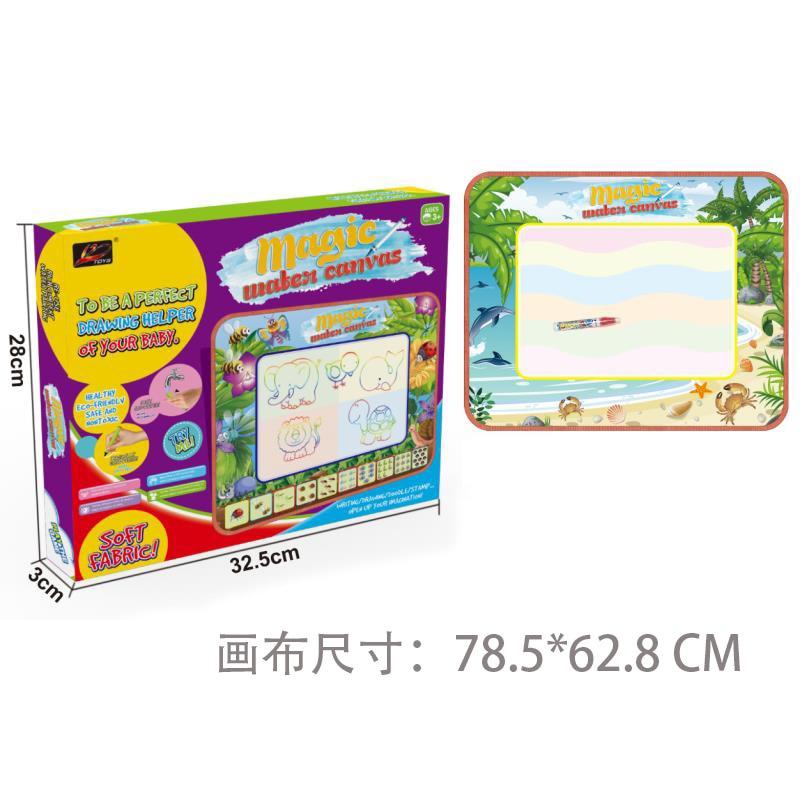 Children Color Magic Water Canvas Oceans Cartoon Water Canvas Doing Homework Blanket Graffiti Baby Children'S Educational Toy