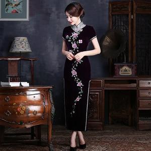 Image 3 - sequins high collar short sleeve dress hem long embroidered velvet cheongsam boutique wholesale womens clothing