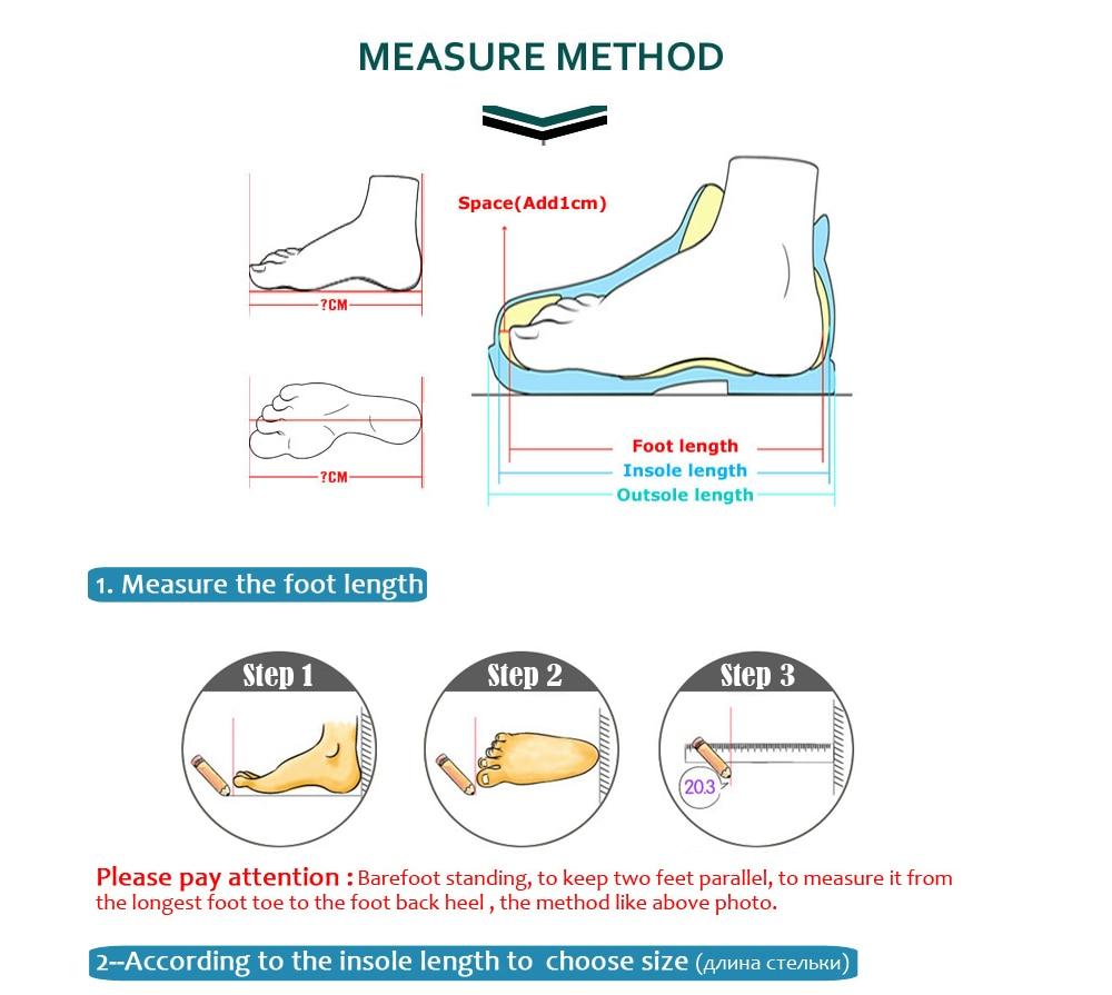 尺码描述图