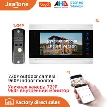 Jeatone 720 p/ahd 7 wifi スマート ip ビデオドア電話インターホンシステム防水 ahd ドアベルカメラ、サポートリモートロック解除