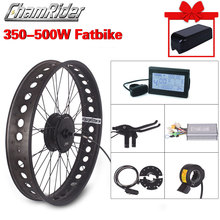 Fat Bike Electric Wheel 48V 500W Snow Bike Kit 36V 350W Electric Bike Conversion kit 4.0 Wheel ebike kit MXUS XF15 Fat Hub Motor