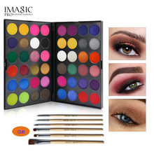 IMAGIC Pallete Professional 48 Colors Eyeshadow Matte Shimmer Glitter Cosmetics Smoky Eye Shadow Makeup Powder Brush gift