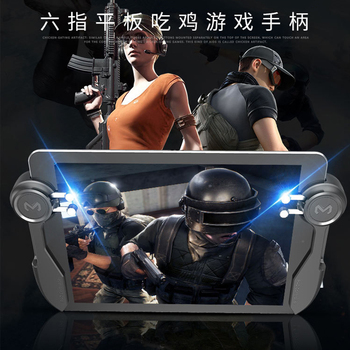 For iPad Tablet Free Fire PUBG Mobile Joystick Controller Gamepad PUGB Mobile Gaming Trigger Button L1R1 Shooter Phone Game Pad