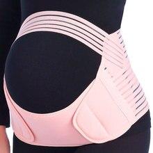 Ремни для беременных женщин, пояс для беременных, пояс для живота, пояс для талии, уход за животом, поддерживающий пояс для живота, бандаж для спины, защитник беременности дородовой бандаж