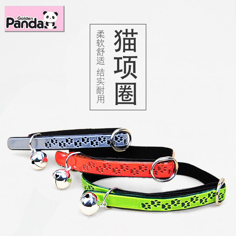 Reflective Footprints Cartoon Pet Cats Collar Gold Panda Dog Neck Ring Puppy Cat Bell Collar