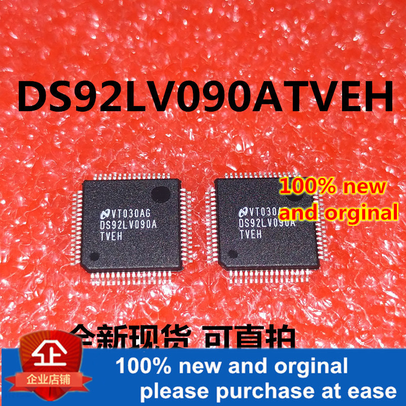 1pcs 100% New And Orginal DS92LV090ATVEH DS92LV090A TQFP  DS92LV090ATVEH Datasheet, PDF Search Partnumber : Match&Start In Stock