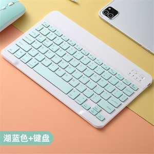 Image 4 - Colorful Russian Spanish Keyboard mouse For Samsung Android Tablet For iPad 9.7 10.5 For samsung tablet Bluetooth mouse Keyboard