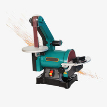 Sharpening Polisher Abrasive-Disc-Machine Bench Woodworking Small One-Piece Household-Knife
