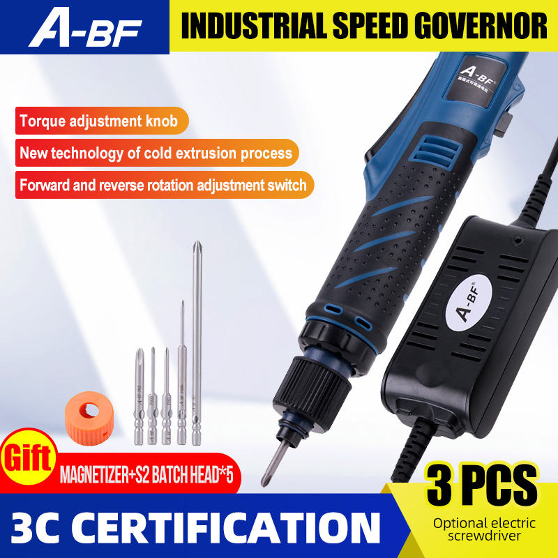 A-BF Electric Screwdriver Stepless Speed Regulation Automatic Electric Batch Industrial Grade Electric Screwdriver