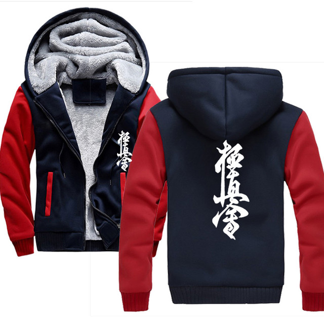 Kyokushin Karate Hoodies Men 2019 Winter Thick Mens Sweatshirts Warm Jackets Hip Hop Street Suits