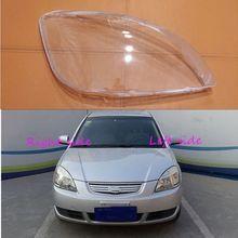 Headlamp-Lens Car-Headlight-Cover 2009 2005 2006 2008 for Kia Rio 2007