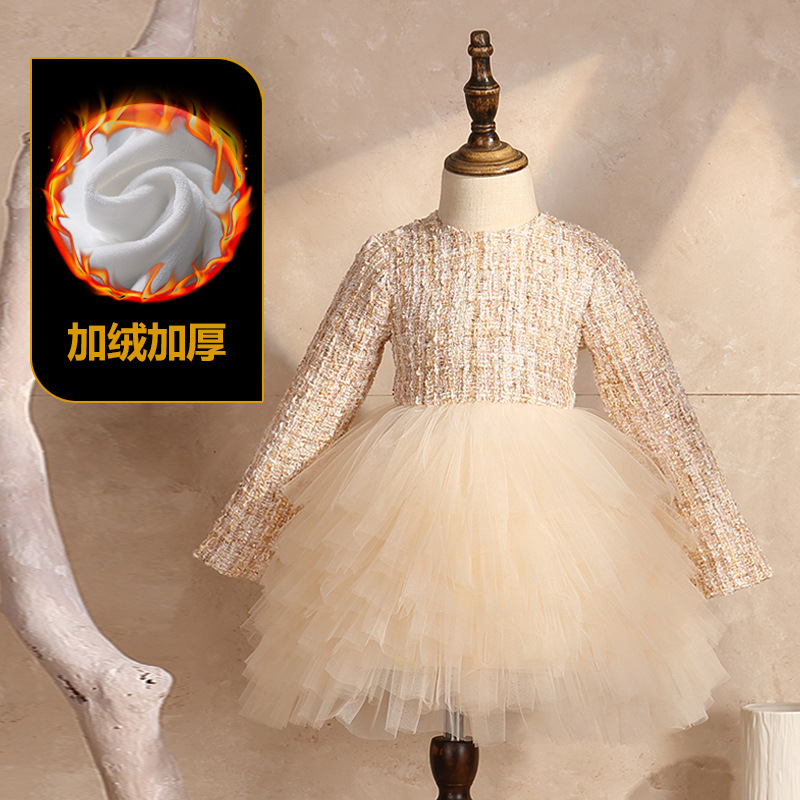 Girl'S Gown Children Princess Dress Europe And America Top Grade Long Sleeve Gauze Bubble Skirt Baby Birthday A Year Of Age Flow