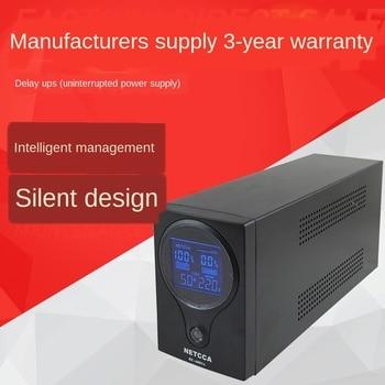 Online Interactive Be600va 300W Emergency Backup Power Sine Wave Ups Delayed Uninterruptible Power Supply ups smart sine 2000va