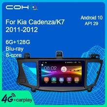 COHO For Kia Cadenza/K7 2011 2012 Car Multimedia Player Stereo Radio Coche Android 10.0 Octa Core 6+128G