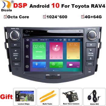 """PX5 DSP 4+64G 7"""" IPS Android 10 2din car dvd player for Toyota RAV4 Rav 4 2007-2011 Radio tape recorder gps wifi rds dab tpms 4G"""