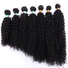 Extensão de cabelo sintético, cor pura elástica comprimento 14-30 polegadas afro cabelo encaracolado extensão de cabelo sintético preto, marrom dourado mulheres