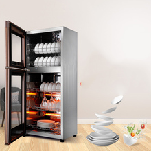 400 W Disinfection Cabinet Vertical Household Tableware Cabinet Kitchen Commercial Small Mini Desktop Stainless Steel Cupboard