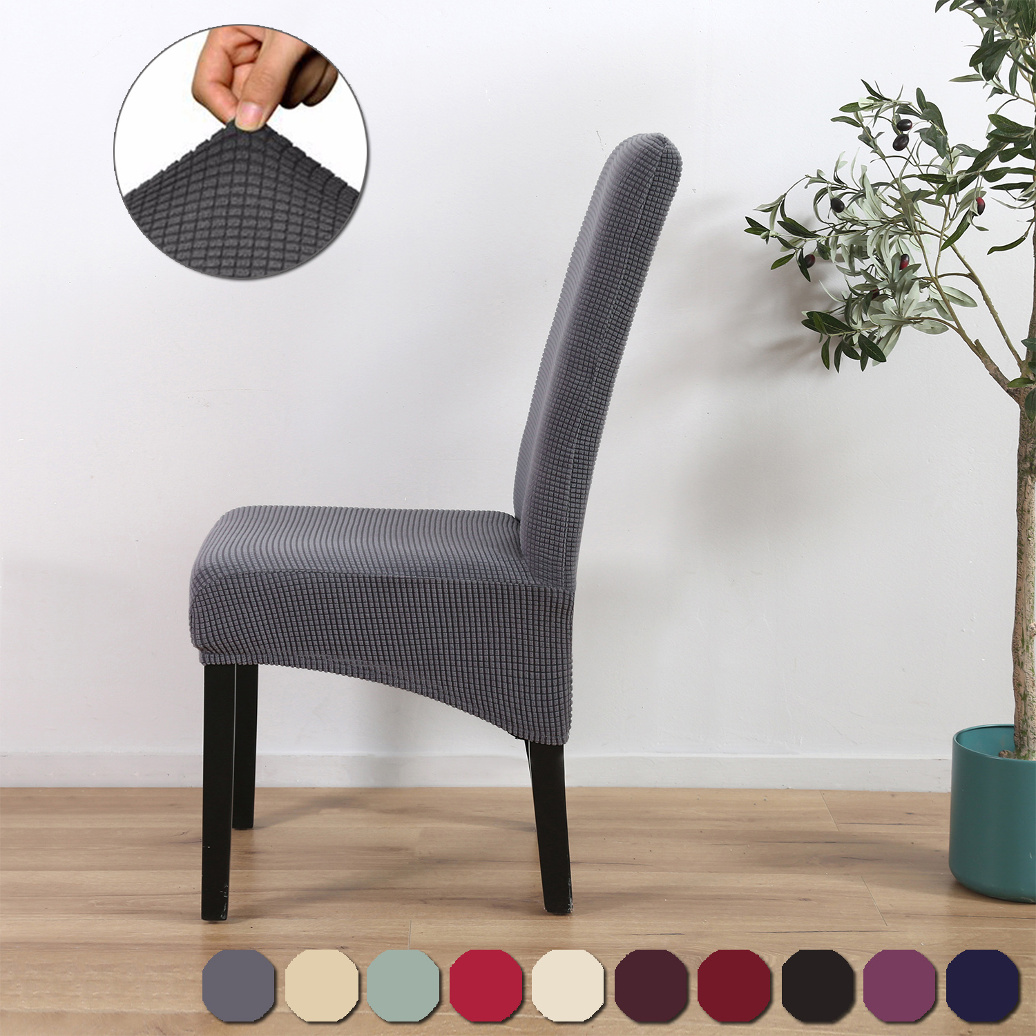 Hotel Wedding Plaid Chair Cover Stretch Banquet Seat Case Large Xl Decor Dining Room Seat Plain Color Chair Cover Restaurant