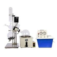 Лабораторное оборудование RE501 малый объем роторный испаритель+ циркуляционный водяной вакуумный насос
