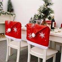 Рождественское кресло задняя крышка Снежинка Санта Клаус шляпа