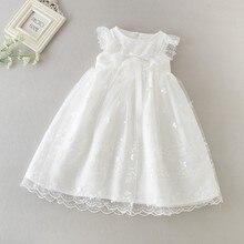 Baby Dress Infant Party Wedding Princess Dress
