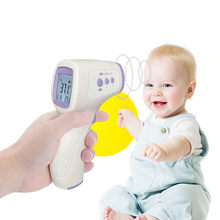 Digital Termomete Infrared Forehead Body Non-contact Muti-fuction Baby/Adult Forehead Body Termomete Baby Kids(China)
