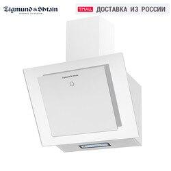 Вытяжка Zigmund & Shtain K 134.6 W