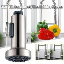 Вращающийся на 360 кран-фильтр, пузырьки, дополнительные компоненты к душевой головке, распылитель для воды, кухонный инструмент I88#1