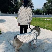 Светоотражающее пальто для собак с надписью толстовка одежда