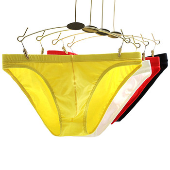 New Men's Underwear Cotton U Convex Bag Hip Sexy Solid Color Large Size Men's Briefs Comfortable Breathable Quality Male Panties dj bag palmin u 15