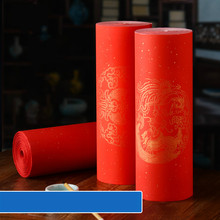 Rolling Calligraphy Paper Chinese Spring Festival Couplets Red Xuan Paper Tradtional Chinese New Year Decoration Rijstpapier