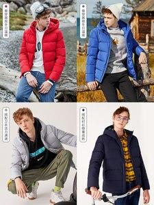 Image 3 - SEMIR зимняя куртка мужская 2020 Новинка, теплый пуховик 80% пуховик на утином пуху куртки свободного покроя из водонепроницаемого материала с капюшоном плотная верхняя одежда, пальто для мужчин