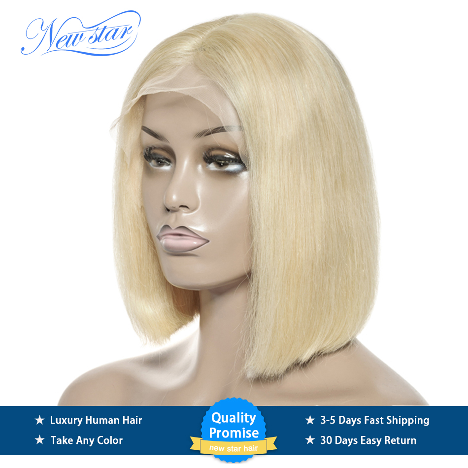 Short Blonde Lace Bob Wig New Star 613 Straight Virgin Hair Brazilian Glueless Lace Front Wig Human Hair Honey Blonde Lace Wig image